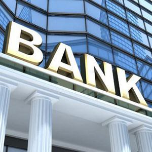 Банки Орлика