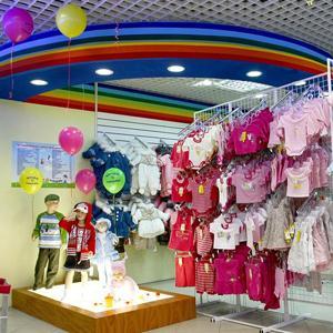 Детские магазины Орлика