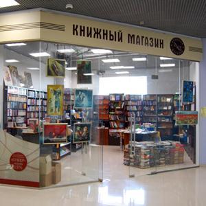 Книжные магазины Орлика