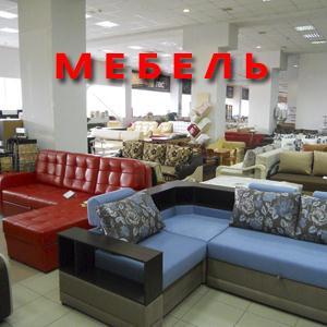 Магазины мебели Орлика
