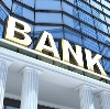 Банки в Орлике