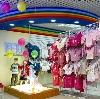 Детские магазины в Орлике