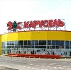 Гипермаркеты в Орлике