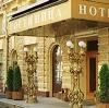 Гостиницы в Орлике