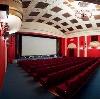 Кинотеатры в Орлике