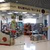 Книжные магазины в Орлике