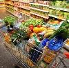 Магазины продуктов в Орлике