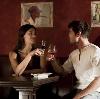 Рестораны, кафе, бары в Орлике