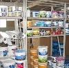 Строительные магазины в Орлике