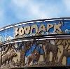 Зоопарки в Орлике
