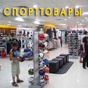 Спортивные магазины Орлика