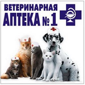 Ветеринарные аптеки Орлика
